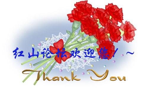 徽信头像图片花朵