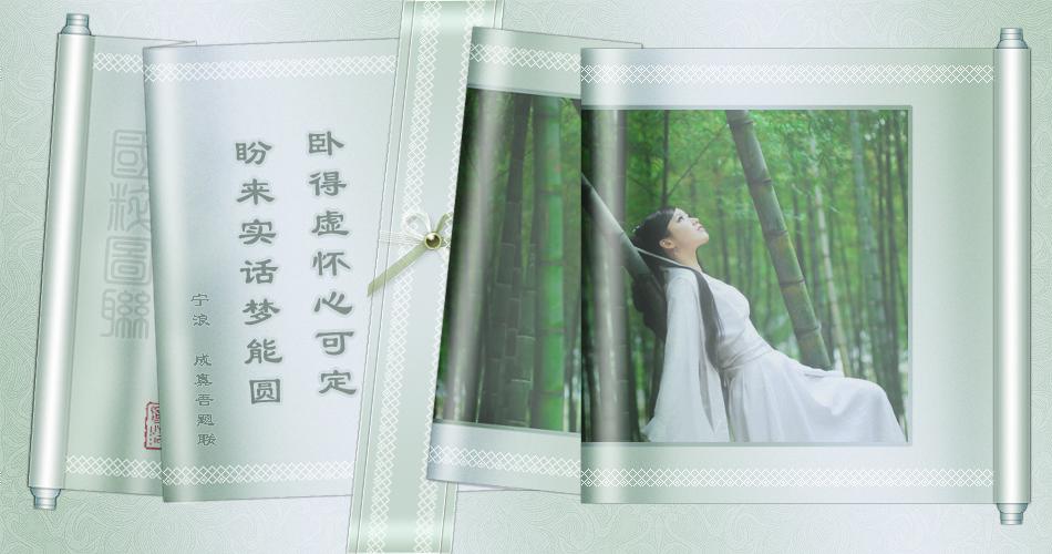 原创:歌曲诗《盼梦圆》 - 大彬哥 - 姚常平的博客
