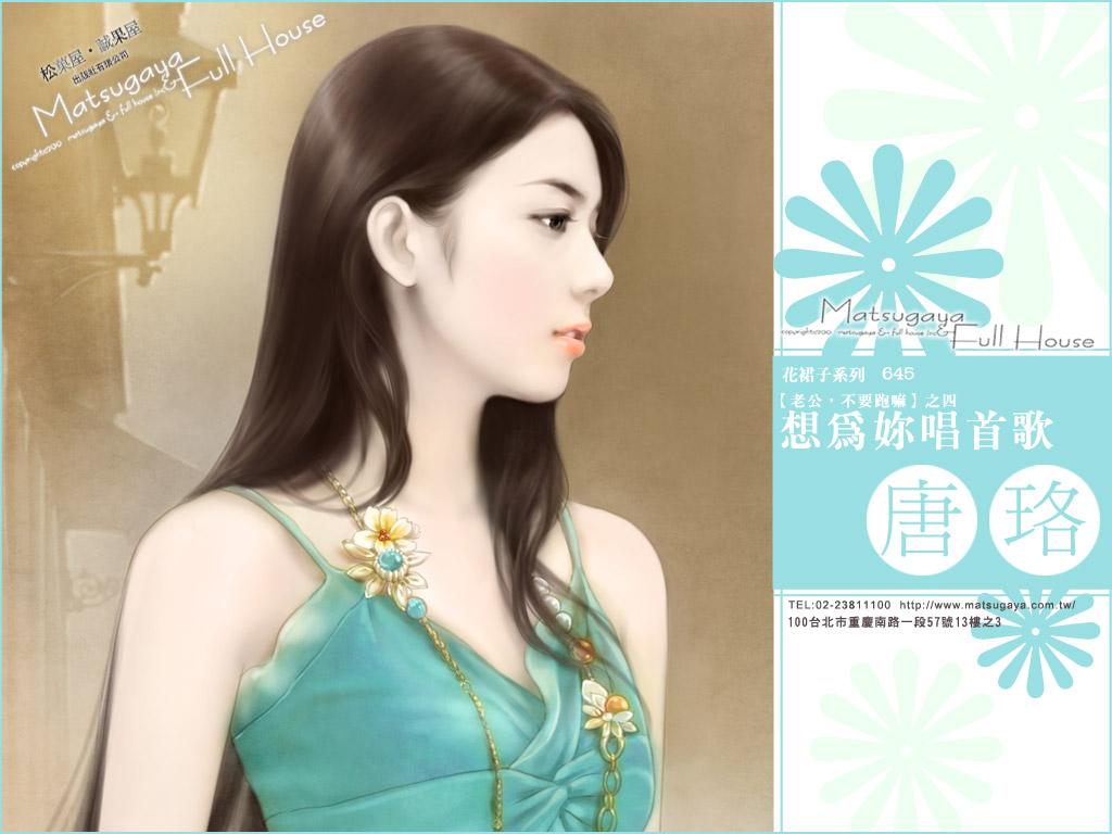 手绘现代美女 唯美手绘现代美女 雅雯手绘现代美女图
