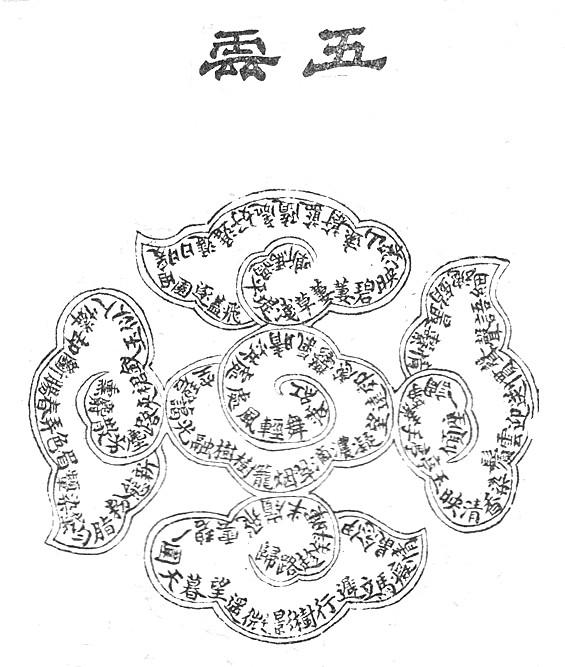 简笔画 设计 矢量 矢量图 手绘 素材 线稿 565_667