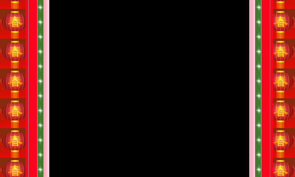 201212311722583.jpg